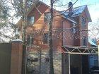 Изображение в   Сдам часть дома. Дом 3 этажа кирпичный. евро в Москве 35000