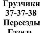 Фото в   Наши преимущества  Оперативность – Подача в Калининграде 0