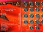 Скачать бесплатно foto  Нумизматика, юбилейные монеты РФ и СССР, монеты разных стран мира, 34152673 в Екатеринбурге