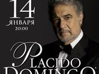 ����������� �   ������� ������� ������� (Placido Domingo)-14 � ������ 6�000