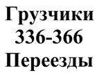 Фото в   Готовы выполнить вид услуг по городу и также в Калининграде 0