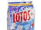 ����������� �   Lotos+ ��������� (������ ������, �������, � ������ 0