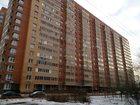 Изображение в Продажа квартир Квартиры в новостройках Продается 1-комнатная квартира от вНовое в Москве 3124000