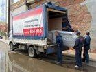 Фотография в Авто Транспорт, грузоперевозки Предлагаем услуги грузового автотранспорта в Смоленске 1000