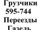 Фотография в   Грузоперевозки, переезды, услуги грузчиков. в Калуге 0