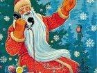 Свежее фото Организация праздников Дед Мороз и Снегурочка на дом 34297090 в Москве