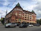 Изображение в   Продажа трехкомнатной квартиры на 3 этаже в Москве 47443318