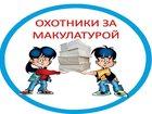 Фото в   Наш профессиональный и дружный коллектив в Москве 0