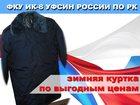 Новое изображение Строительные материалы Зимняя куртка по низким ценам 34365449 в Москве