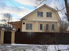 Изображение в   Продается жилой дом в отличном состоянии в Егорьевске 5000000
