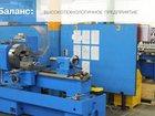 Смотреть фотографию  Ремонт и восстановление карданных валов 34366719 в Березовском