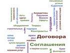 Изображение в Отдых, путешествия, туризм Другое Обращайтесь к профессионалам   НАША КОМАНДА в Москве 400