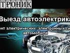 Уникальное фото  Автоэлектрик 34468824 в Москве