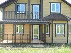 Скачать бесплатно фотографию Загородные дома дача папино 34507234 в Москве