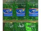Уникальное foto  Незамерзающая жидкость оптом от производителя, 34519437 в Москве