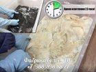 Свежее фотографию  Обучение промышленному осветлению и окрашиванию волос 34525760 в Москве