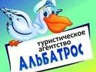 Смотреть фото  Отдых, Отдых в Болгарии, 34544671 в Пензе
