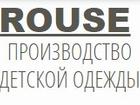Свежее фото Детская одежда ДЕТСКАЯ ОДЕЖДА ОПТОМ ОТ ПРОИЗВОДИТЕЛЯ 34576175 в Москве