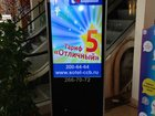 Просмотреть foto  Рекламный бизнес с доходом от 500 000 в год! 34595287 в Екатеринбурге
