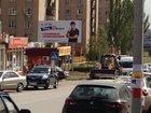 Изображение в   Размещение Вашей рекламы на билбордах в лучших в Ростове-на-Дону 0