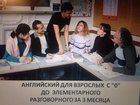 Смотреть фото  Английский как 2х2 34651841 в Москве