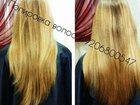 Просмотреть foto  Удаление сеченных волос в Твери! 34661893 в Москве