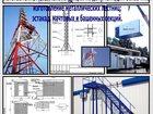 Изображение в   - Блок-контейнеры технологические для телекоммуникационного в Москве 109500