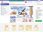 Увидеть изображение  Ищу инвестора для открытия интернет-магазина с высоким доходом 34682723 в Кирове