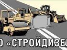 Скачать бесплатно фото Автосервис, ремонт Обучение на стендах ТНВД 34696570 в Москве