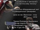 Скачать фото  Обучение и тренировки по настольному теннису, Екатеринбург 34791224 в Москве