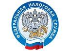 Фотография в   Заполняем заявления в Налоговую для регистрации, в Калининграде 500