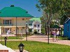 Увидеть foto  Отели, которые работают по системе Все включено в Краснодарском крае 34821118 в Майкопе