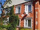 Скачать foto  Продается дом 192 кв, м, на участке 28 соток в Лысковском районе 34838350 в Лысково