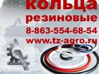 Фотография в   Вы искали где купить Кольцо резиновое в Ростове-на-Дону? в Москве 5