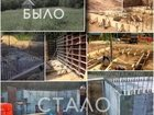 Скачать бесплатно изображение  Строительство монолитных фундаментов под ключ! 34853222 в Москве