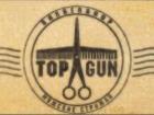 """Изображение в   Барбершоп """"TopGun"""" – это сугубо мужская история. в Великом Новгороде 1800000"""