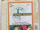 Изображение в Домашние животные Растения Tierra Negra - концентрат натуральных биологически в Ростове-на-Дону 600