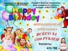 Уникальное фотографию  Аниматоры на детский праздник 34939916 в Смоленске