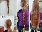 Увидеть foto Салоны красоты Купим волосы, дорого, неокрашенные 34995793 в Москве