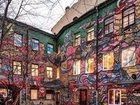 Фото в   Помогу Вам купить любые виды жилой и коммерческой в Москве 0