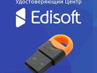 Фотография в   Квалифицированный сертификат ключа проверки в Москве 1700