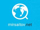 Изображение в   Мир сайтов – это команда, которая любит своё в Москве 0