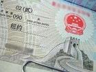 Фотография в Бытовая техника и электроника Ремонт и обслуживание техники Оформление виз в Китай.   Все категории виз. в Москве 3200