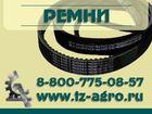 Уникальное фотографию  ремень плоский 35084225 в Волгограде