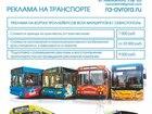 Фото в   Мы - рекламное агентство полного цикла «Аврора». в Севастополь 0
