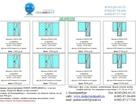 Смотреть фотографию  Дешёвые пластиковые окна, алюминиевые конструкции, входные группы, 35153906 в Ханты-Мансийске
