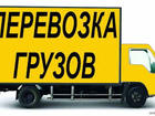 Скачать изображение  Переезд офиса; Квартирный , дачный переезд 35230239 в Брянске