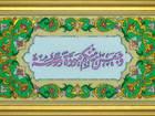 Увидеть foto  Шамаиль ручной работы, мусульманские картины для подарка и интерьера 35236474 в Димитровграде