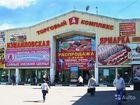 Фото в Недвижимость Коммерческая недвижимость Аренда площадей на фудкорте в торговом комплексе в Москве 0