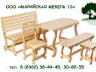 Скачать фотографию Мебель для дачи и сада Мебель и аксессуары для бани и сауны 35303391 в Перми